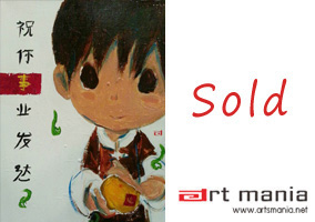 madeaw01-t-sold